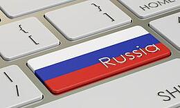 KnowBe4 Analysis: Lack of Security Awareness Training Allowed Russians to Hack American Election