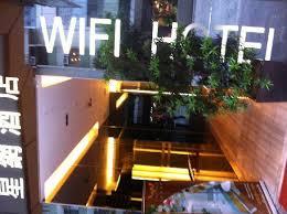 wifihotel.jpg